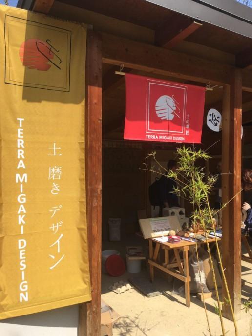 Terra Migaki Cascina Cuccagna Fuorisalone 2018 Henry&Co. Design Asahi Ondo