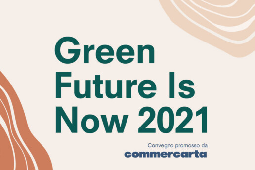Green Future is Now 2021